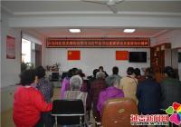 白玉社区党支部学习习近平总书记东北振兴座谈会重要讲话