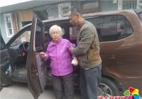 社区工作人员帮助老人就医治眼疾