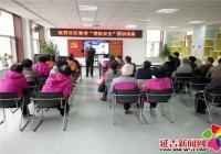 延青社区开展消防安全知识讲座