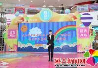 """延华社区七彩课堂""""彩虹杯"""" 亲子手工蛋糕制作比赛"""