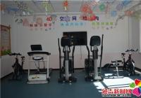 河南街道白山社区免费开放室内健身房供居民使用