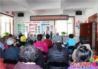 长生社区联合爱尔眼科开展志愿服务
