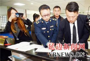 延吉市发放首张网约车经营许可证