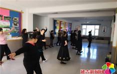 社区舞蹈队  夕阳别样红