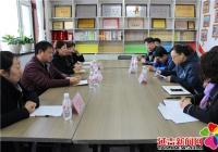 市直机关党建工作指导员与非公党组织书记区域共建座谈会