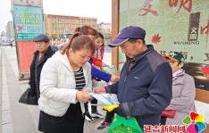 """白桦社区开展""""同一座城市 同一份责任""""创城宣传活动"""