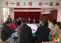 文新社区组织市直机关企事业单位党组织与包保企业和群众