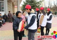 延边大学志愿者走进长林社区慰问敬老院