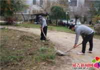园建社区联合新梨花苑物业开展集中整治活动