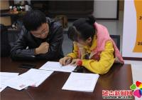 延青社区与延边州直机关事务管理局 举行精准对接