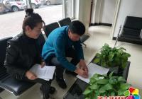 民泰社区与辖区商铺签订冬季清雪责任书