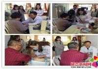 春阳社区联合进学社区卫生服务中心为辖区贫困党员送温暖