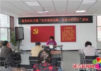 """延青社区开展 """"宣传家庭美德,争创文明社区""""活动"""