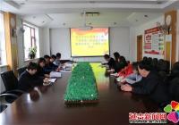 北山街道党工委召开专题民主生活会