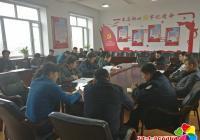 """三道湾镇党委三措并举 抓实""""三好""""示范评选活动"""