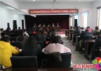 进学街道召开解放思想推动延吉高质量发展大讨论活动