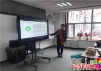 延青社区联合农商行营业部携手中医针灸师送健康进社区