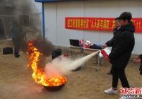 延春社区开展119消防宣传日活动