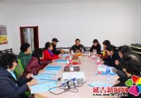 延华社区举办老年协会交流会
