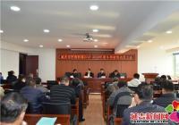 河南街道召开冬季清运冰雪动员大会
