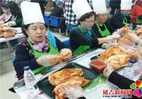 制作朝鲜族美食  促民族大团结