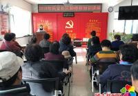 """民富社区居家养老""""快乐驿站"""" 开展结核病预防讲座"""