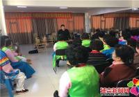 园纺社区巾帼解放思想大探讨暨老年协会活动