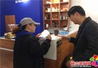延青社区与沿街商户签订冬季清雪责任书