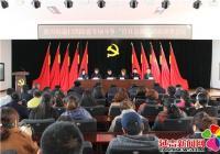 """新兴街道召开扫黑除恶专项斗争""""百日会战""""动员部署会议"""