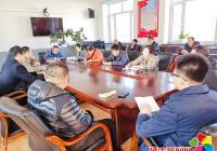 三道湾镇召开非洲猪瘟防控工作会议