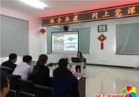 """丹吉社区""""联合共建 同上党课""""党员教育活动"""