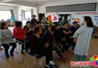 """园艺社区举办""""关爱老年人  远离脑卒中""""健康教育活动"""