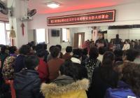 建工街道延春社区举行夏季明春火警防控宁静摆设会