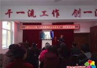 """文新社区开展""""119全国消防安全宣传月""""消防知识讲座"""