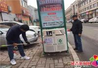 延青社区粉刷清理野广告