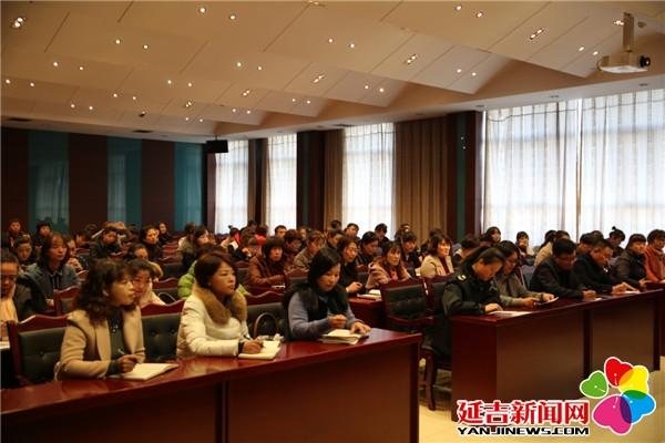 延吉市教育局召开民办幼儿园冬季安全工作部署会
