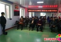 感悟改革开放40年•感受延吉城市变迁