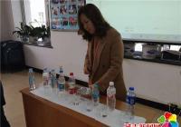 河南街道白川社区开展饮用水与健康科普讲座