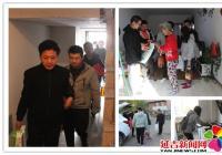 延边大学社会实践团走进春阳社区  开展走访慰问送温暖活动