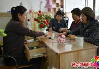 民强社区党支部走进延边州残疾人 就业创业孵化基地