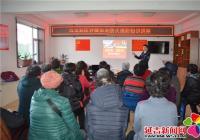 河南街道白玉社区开展消防安全知识讲座活动