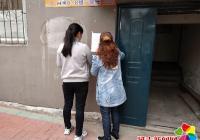 民昌社区 社区温馨提示居民谨防一氧化碳中毒