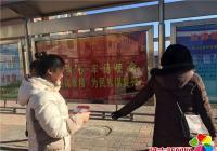 延虹社区开展反家暴,防艾宣传活动