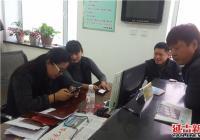 河南街道白菊社区扎实做好退役军人登记工作