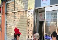 民昌社区开展打击非法集资 宣传教育活动