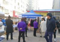 公益活动进社区 免费洗衣送温暖