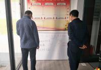 长青社区开展预防艾滋病宣传活动
