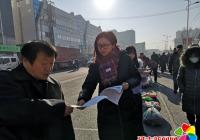 新兴街道在辖区重点领域开展 扫黑除恶宣传活动