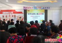 杨柳社会工作服务中心开展 互动课堂活动