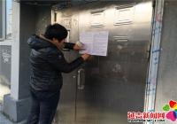 丹明社区开展扫黑除恶宣传活动